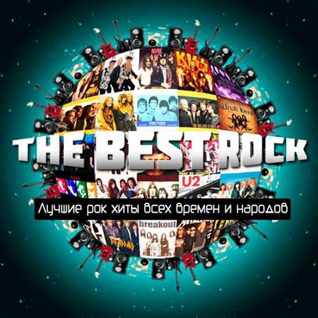 The Best Rock (2016) Mp3