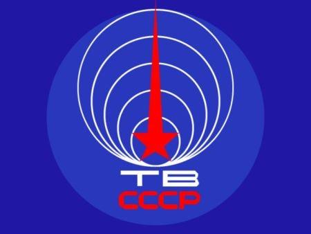 Музыка телевидения СССР