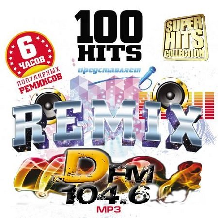 DFM Remix 100 Hits (2016) MP3