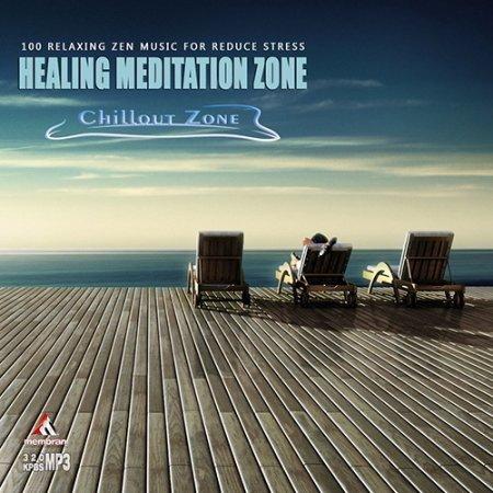 Обложка Healing Meditation Zone (2016) Mp3