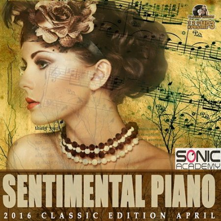 Обложка Sentimental Piano: April Jazz (2016) MP3