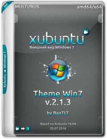 Обложка Xubuntu 16.04 amd64 Theme Win7 v.2.1.3 (2016) ML/RUS