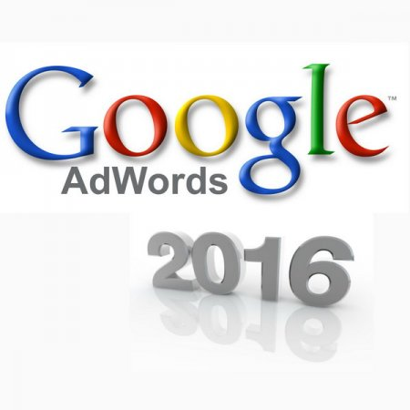 Обложка Google AdWords 2016 Онлайн-курс
