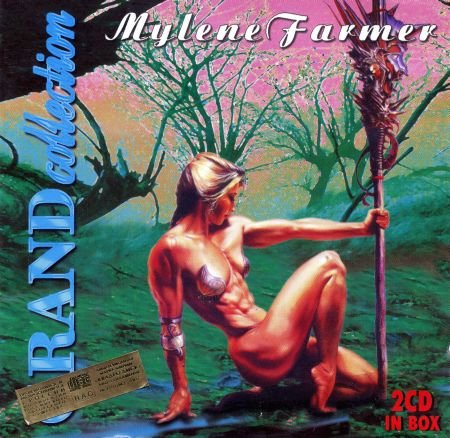 Обложка Mylene Farmer - Grand Collection (1997) MP3