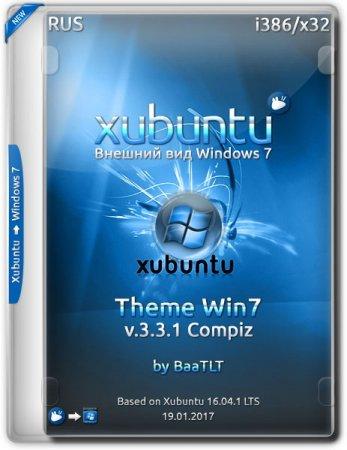 Обложка Xubuntu 16.04 i386 Theme Win7 v.3.3.1 Compiz (2017) RUS