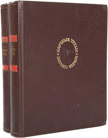 Классики науки в 165 томах (1946-2006) DJVU
