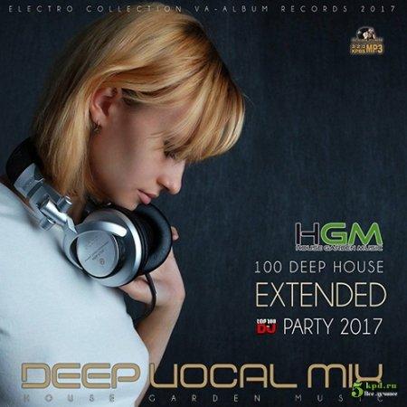 Обложка Deep Vocal Mix: Extendetd Party (2017) MP3