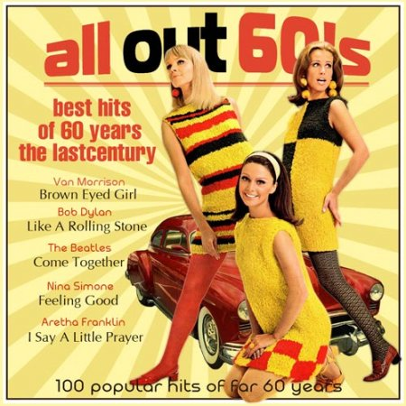 Обложка All Out 60s (2017) MP3