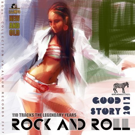 Обложка Good Story Rock And Roll (2017) MP3