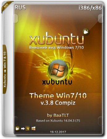 Обложка Xubuntu 16.04 i386 Theme Win7/10 v.3.8 Compiz (2017) RUS