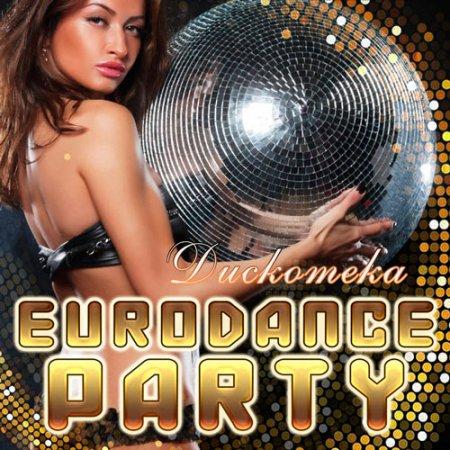 Обложка Дискотека Eurodance Party (2018) Mp3