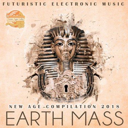 Обложка Earth Mass: New Age Compilation (2018) Mp3
