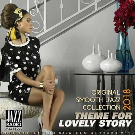 Обложка Theme For Lovery Story (2018) Mp3