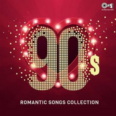 Обложка 90s Bollywood Romantic Songs Collection (2018) Mp3