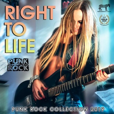 Обложка Right To Life (2019) Mp3