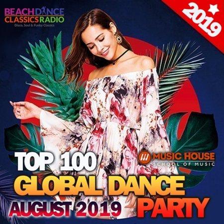 Обложка Global Dance Party (2019) Mp3