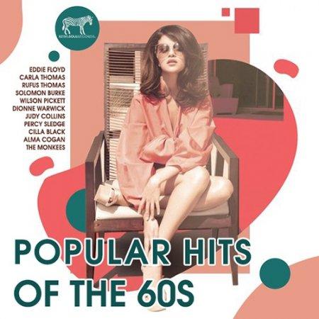 Обложка Popular Hits Of The 60s (2020) Mp3