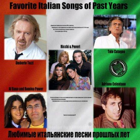 Обложка Любимые итальянские песни прошлых лет / Favorite Italian Songs of Past Years (2020) Mp3