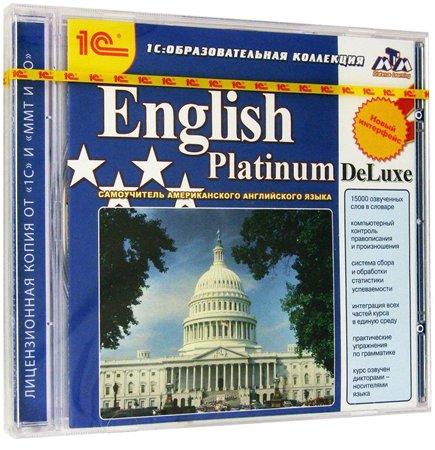 Самоучитель американского английского языка. English Platinum DeLuxe (2005) ISO