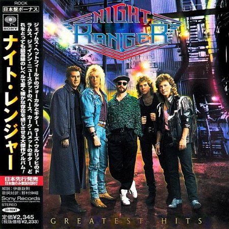 Обложка Night Ranger - Greatest Hits (Japan edition) 2020 Mp3