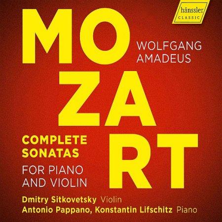 Обложка Mozart: Complete Sonatas For Piano & Violin (2018) FLAC