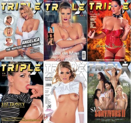 Обложка Private Magazine - TRIPLE X - Full Collection (85 журналов) PDF