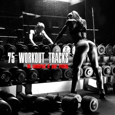 Обложка 75 Workout Tracks (2020) Mp3