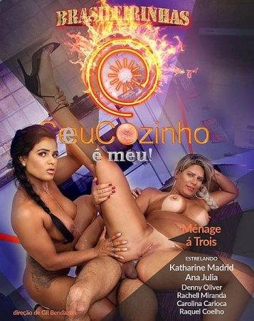 Обложка Твоя маленькая задница моя / Se U Cozinho Eu Como (2020) WEB-DL