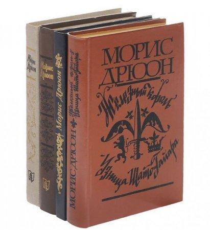 Обложка Макулатурная серия в 99 книгах (1974-1992) DJVU, PDF, FB2