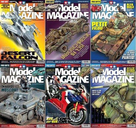 Обложка Подшивка журнала - Tamiya Model Magazine International (January-December 2020) PDF. Архив 2020