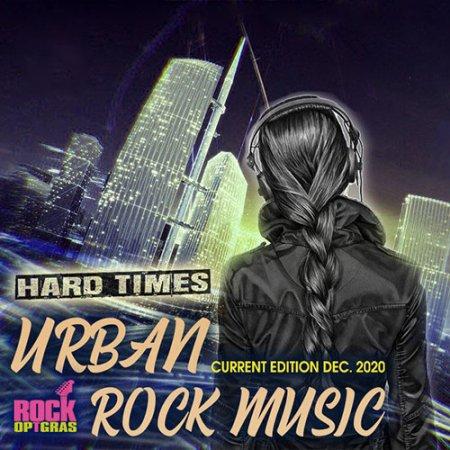Обложка Urban Rock Music (2020) Mp3