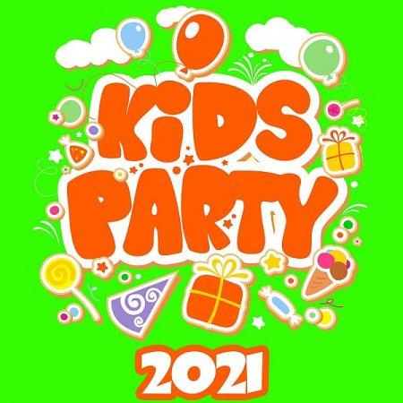 Обложка Kids Party (2021) FLAC