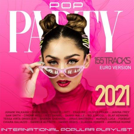 Обложка International Pop Party (2021) Mp3