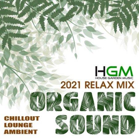 Обложка Organic Sound (2021) Mp3