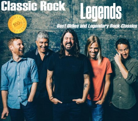 Обложка Classic Rock Legends (2021) Mp3