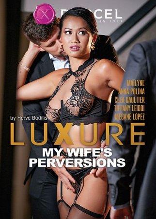 Обложка Похоть - Извращения Моей Жены / Luxure - My Wifes Perversions (2021) WEB-DL