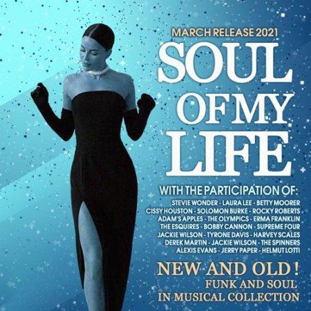 Обложка Soul Of My Life (2021) Mp3