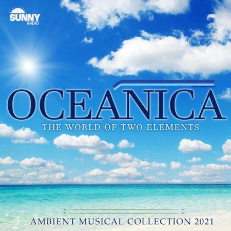 Обложка Oceanica (2021) Mp3