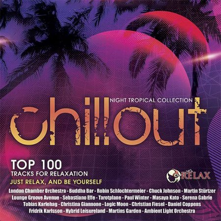 Обложка Night Tropical Collection: Chillout Music (2021) Mp3