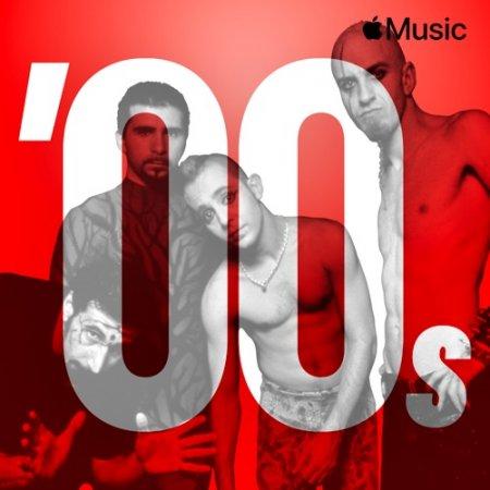 Обложка 2000s Hard Rock Essentials (2021) Mp3